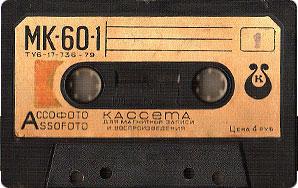 """МК-60-1 """"Контак"""""""