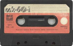 http://c-90.org/FOR_PROGRAMMER/tapes/MK/MK%2060-1/7/cassettes_1_0.jpg