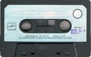 http://c-90.org/FOR_PROGRAMMER/tapes/MK/MK%2060-1/8/cassettes_1_0.jpg
