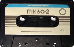 http://c-90.org/FOR_PROGRAMMER/tapes/MK/MK%2060-2/4/cassettes_1_0.jpg