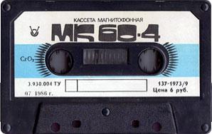 http://c-90.org/FOR_PROGRAMMER/tapes/MK/MK%2060-4/1/cassettes_1_0.jpg