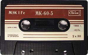 http://c-90.org/FOR_PROGRAMMER/tapes/MK/MK%2060-5/0/cassettes_1_0.jpg