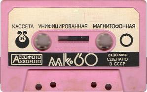 http://c-90.org/FOR_PROGRAMMER/tapes/MK/MK%2060/13/cassettes_1_0.jpg